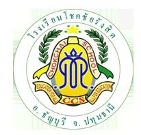 Chokchai School logo
