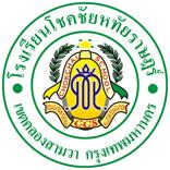 Chokchai Hathairaj School logo